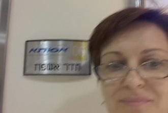 Екатерина прошла лечение в Ассута, фото в клинике