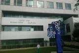 "Онкоцентр ""Давидоф"", медицинский центр им. Рабина"