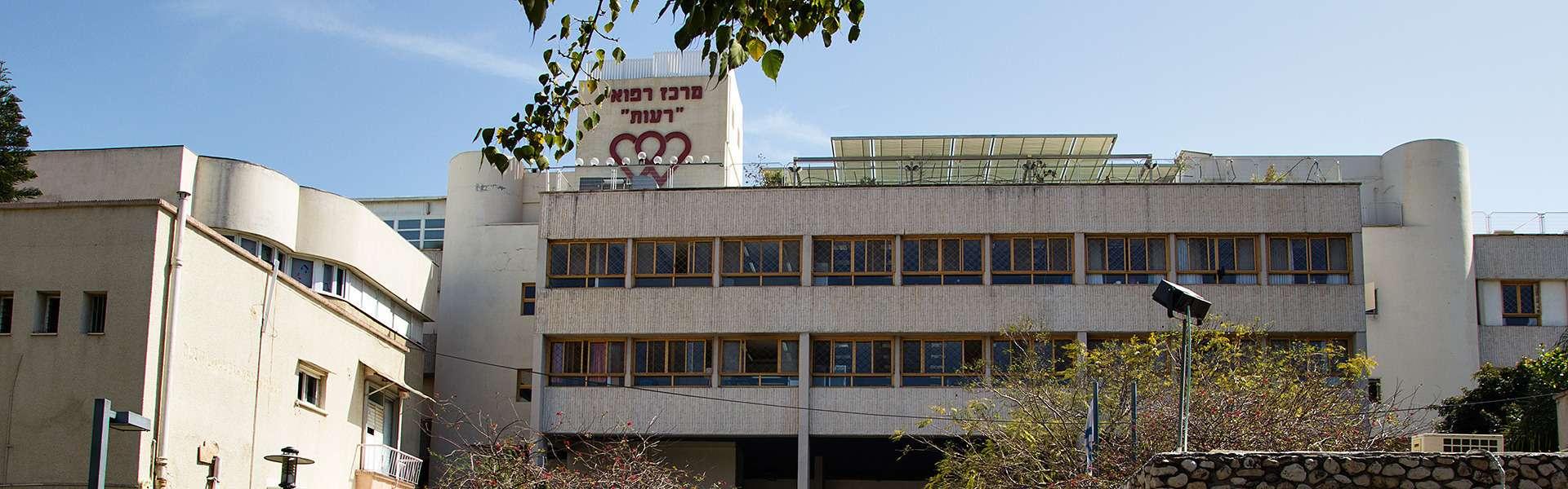 2 больница детская в минске