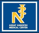 Государственная больница Ассаф-а-Рофэ