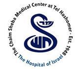 Государственная больница и детская клиника Сафра Шиба