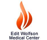 Государственная больница Вольфсон