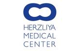 Частная клиника Герцлия Медикал Центр