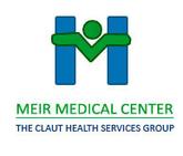 Государственная больница Меир