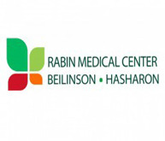 Государственная больница Бейлинсон