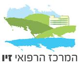 Государственная больница Медицинский центр Зив
