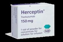 купить Герцептин