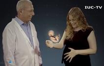 Визуальная голографическая диагностика будущего