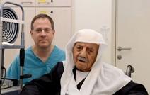 Вернуть зрение в 102 года - операция по удалению катаракты в Израиле