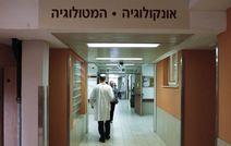 На 25% больше онкобольных вылечивается в Израиле