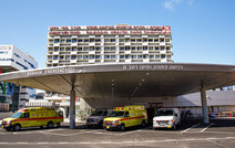 Больница «Рамбам» и Стэнфордский медицинский центр подписали договор о сотрудничестве