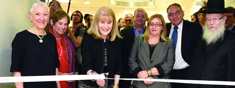 Церемония открытия нового комплекса операционных медицинского центра«Хадасса»