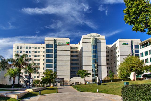 Медицинский центр Бейлинсон