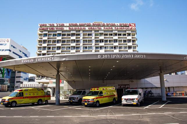 Медицинский центр Рамбам