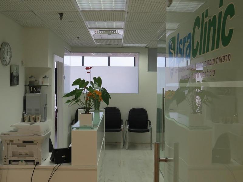 Психиатрическая клиника «IsraClinic»